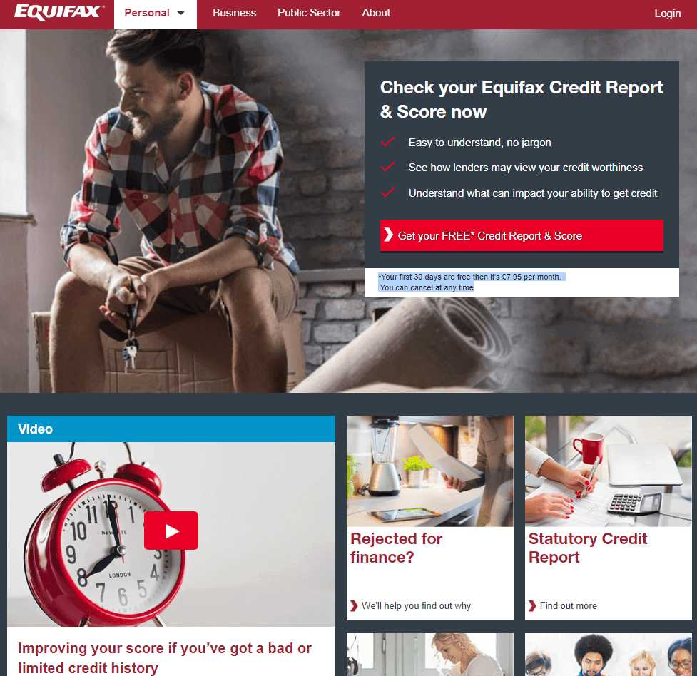 Equifax homepage
